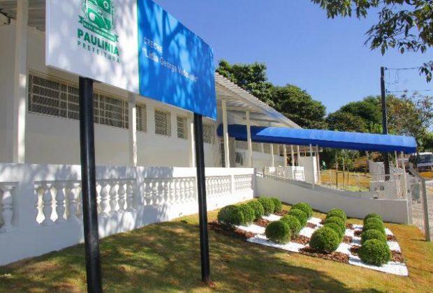 Prefeitura entrega reforma de creche municipal nesta terça-feira, dia 19
