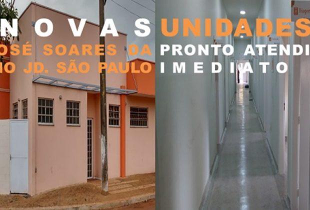 UBS do Jd. São Paulo e Pronto Atendimento serão inaugurados na próxima semana