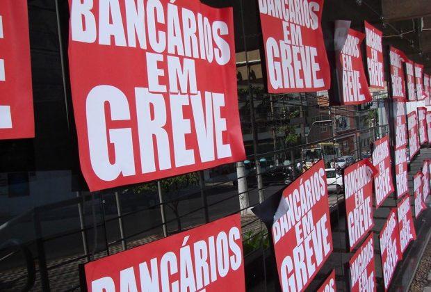 Agências de Artur Nogueira ficam fechadas com greve dos bancários