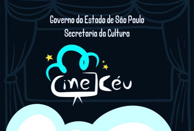 Projeto Cine Céu leva magia do cinema a Artur Nogueira e Cosmópolis