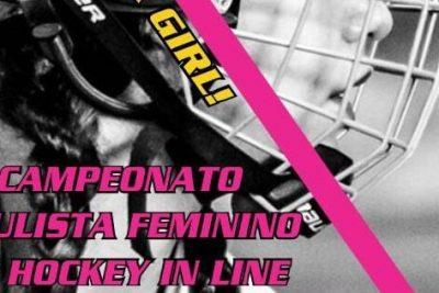 Amparo sediará o Paulista Feminino de Hockey