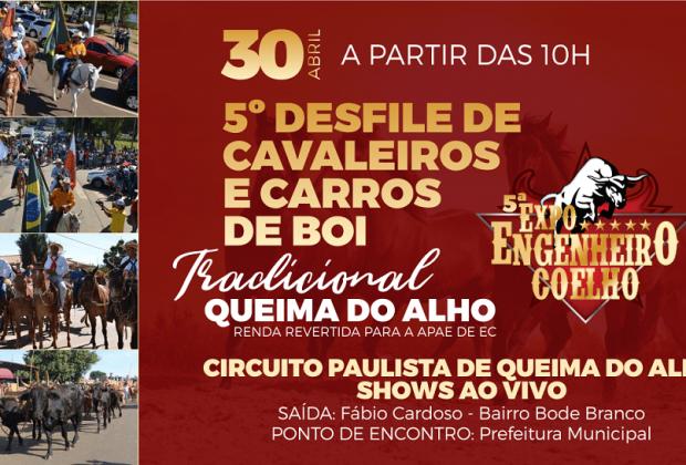 Iniciadas as comemorações de aniversário em Engenheiro Coelho
