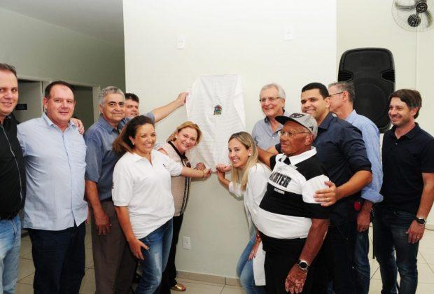 Nova unidade de saúde atende mais de 10 mil moradores