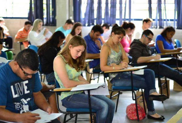 Vestibular 2019 da UniFAJ oferece vagas em mais de 25 cursos de graduação