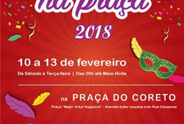"""Prefeitura de Cosmópolis realiza mais uma edição do """"Carnaval na Praça"""""""