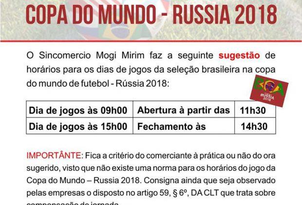 Sincomercio Mogi Mirim orienta empresários sobre dispensa dos empregados nos dias de jogos da Copa do Mundo