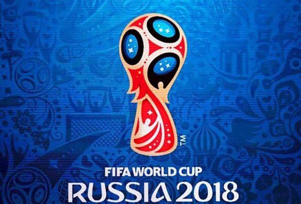 Em dia de jogos da Seleção Brasileira, expediente na Prefeitura de Jaguariúna será diferenciado
