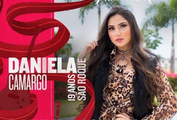 DANIELA CAMARGO É ELEITA RAINHA DO JAGUARIÚNA RODEO FESTIVAL