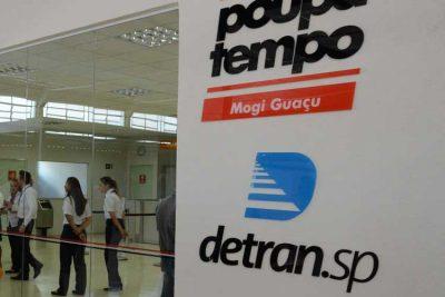 Poupatempo Mogi Guaçu terá novo local de atendimento a partir de setembro