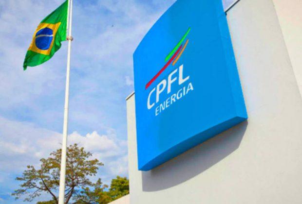 CPFL Paulista instala mais de 4,1 mil lâmpadas de LED na Cidade Judiciária de Campinas