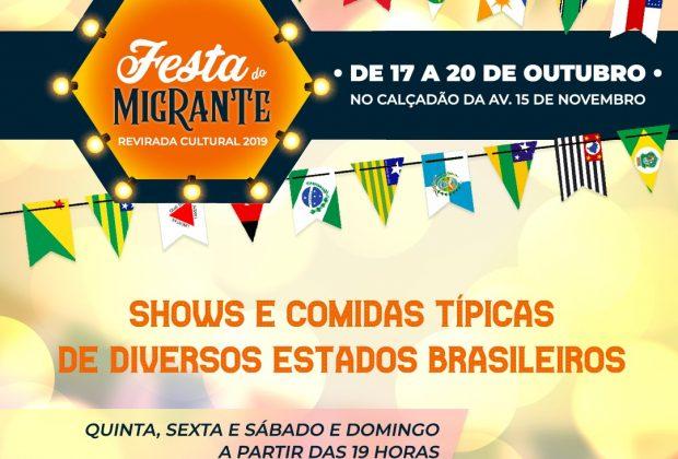 Prefeitura realiza Festa do Migrante em Artur Nogueira
