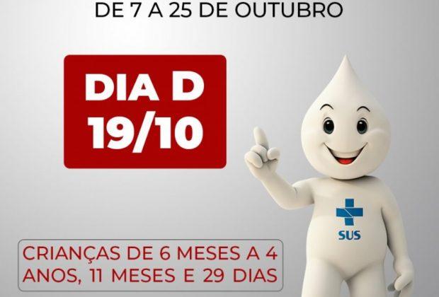 CAMPANHA DE VACINAÇÃO CONTRA O SARAMPO COMEÇA SEGUNDA-FEIRA EM ARTUR NOGUEIRA