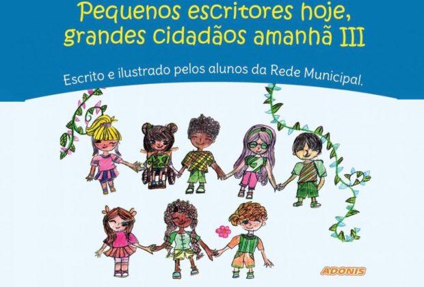Secretaria de Educação de Artur Nogueira cria canal de atividades pedagógicas para a rede municipal.