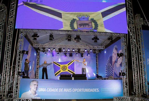 Em evento inédito, prefeito Gustavo Reis é lançado candidato à reeleição em Jaguariúna