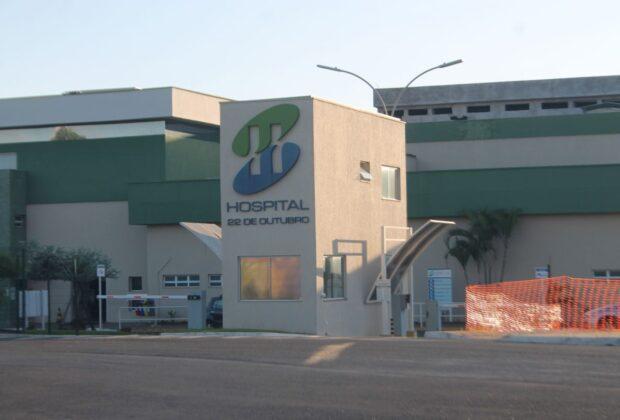 Hospital 22 de outubro atinge capacidade máxima de atendimento