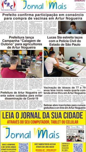 EDIÇÃO 573