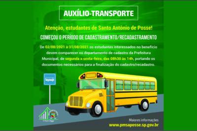 INICIA NESTA SEGUNDA 02/08 O PERÍODO DE CADASTRAMENTO E RECADASTRAMENTO DO AUXÍLIO TRANSPORTE